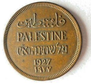1927 PALESTINE MIL - AU - Excellent Hard to Find Coin - Lot #L17