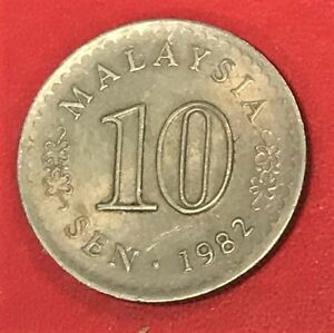 Malaysia 10 Sen 1982 Almost Uncirculated Coin - Parliament House #2