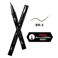 [KANEBO KATE] Super Sharp Liner EX BR-2 LIGHT BROWN Liquid Eyeliner JAPAN NEW