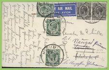 KUT 1934 KGV multifranked Elephants postcard