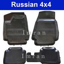 Gummimatten/ Fußmatten, hohe Kante, sehr robus für Lada Niva 2121, 21213, 21214