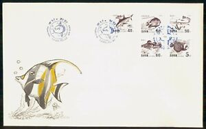 Mayfairstamps KOREA FDC 1995 COVER SEALIFE FISH COMBO wwm30635
