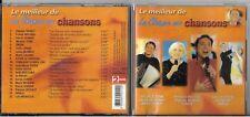 CD 20 SHEILA/MARIE MYRIAM/FRANCK MICHAEL/DISTEL/SEVRAN/STONE & CHARDEN/TORR...