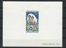 TSCHAD, 1974 Weltbevölkerungsjahr 703 Epreuves de Luxe **, (29591)