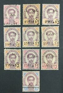 MOMEN: THAILAND UNUSED LOT #8539