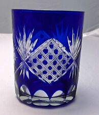 Bohemian Czech Cobalt Cut to Clear Lowball or Whiskey Tumbler, Pineapple & Star