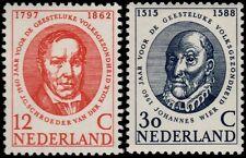 ✔️ NETHERLANDS 1960 - PSYCHIATRIC HEALTHCARE - NVPH 743/744 ** MNH OG