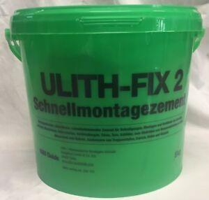 Ulith Fix-2 Schnellmontagezement 5 kg oder 15 kg Blitzzement Schnellzement