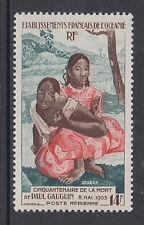 French Polynesia Sc C21 MNH. 1953 Paul Gauguin Painting cplt, VF