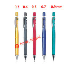 Pilot Drafting Mechanical Pencil S3, 0.3mm, 0.4mm, 0.5mm, 0.7mm, 0.9mm 5 color