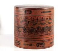 Antique Thai Betel Box - Large