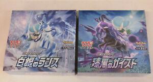 Pokemon Card Booster Box Silver Lance & Jet Black set Poltergeist s6H s6K Japan