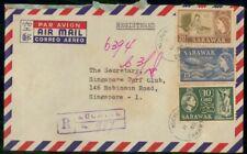 Mayfairstamps Sarawak 1960 Kuching Registered Airmail Cover wwf47567