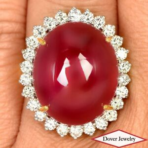 Diamond 33.80ct Cabochon Ruby 18K Gold Halo Cocktail Ring 13.8 Grams NR