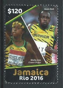Jamaica 2016 Rio Olympics VFU $120 Stamp Usain Bolt Shelley-Ann Fraser-Pryce