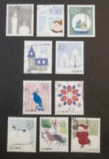 JAPAN USED 2015 WINTER GREETINGS 82 yen 10 VALUE VF COMPLETE SET SC# 3968 a - j