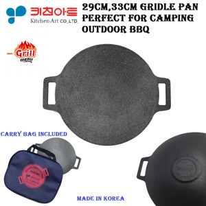 Round Gridle pan camping outdoor BBQ plate Steak PERFECT FOR ALL CAMPING BBQ!!!