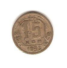 1935 USSR RUSSIA  Coin 15 Kopeks *