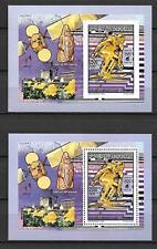 Madagascar - Olympic Games 1994 - Imperf. / Perf. Blocks - VF MNH **  (A3083)