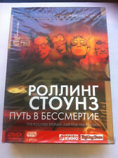 Rolling Stones - Just for the Record/Put` V Bessmertie (3 DVD, English &Russian)