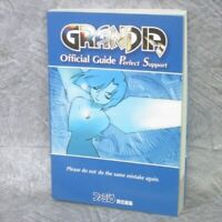GRANDIA Official Guide Perfect Support Sony Play Station 1999 Book AP41