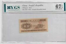 1953 China Peoples Republic Bank of China 1 Fen Pick #860c yhfg (Y. GS) 67 EPQ