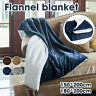 150/180x200cm Flannel Fleece Blanket Reversible Plush Soft Warm Sofa Bed Cozy