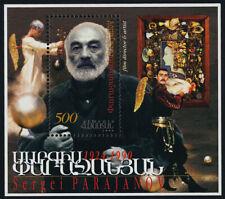 Armenia 588 MNH Sergei Parajanov, Film Director