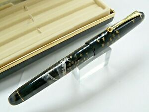 NAMIKI Fountain Pen NIPPON ART Mt. Fuji Wave 14k medium nib New in box