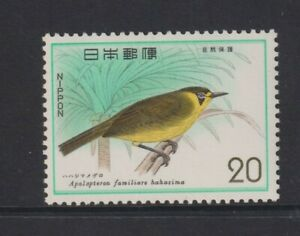 Japan - 1975, Nature Conservation, Birds, 7th series stamp - MNH - SG 1405