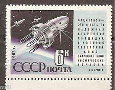 Rusia Russia URSS CCCP Yvert # 2515 ** MNH Set  Space 1962