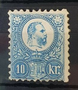 HUNGARY 1871 Mint Never Hinged 10 Kr Blue Unchecked for Type High CV!!