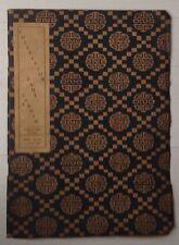 JAPON 1926 rare 3e Catalogue COLLECTION PAUL CORBIN (GARDES DE SABRES) Japan