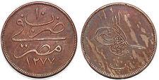 EGYPTE 40 PARA 1277/10 1869  KM#248.1 XF!!!