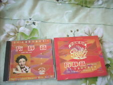 a941981 Pathe EMI CD Fong Tsin Ying 方靜音 The Legendary Chinese Hits Volume 19 賣湯圓