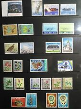 Iceland Stamp MNH Sets