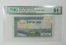Israel (1955) Bank of Israel 1 Lira Note Pmg 64 Choice Uncirculated Epq