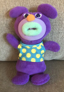 "Fisher Price Mattel 2010 Purple~Sing-A-Ma-Jigs~Toy Plush Sings  ""Clementine"""