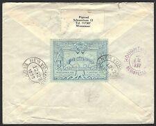 Netherland 1936-7 HOFSTAD BRUIDSSTAD label on registered cover to USA