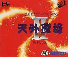 FAR EAST OF EDEN 2 MARU  PC ENGINE CD ROM 2 HE SYSTEM  JAPAN  JAPANESE JAPONAIS