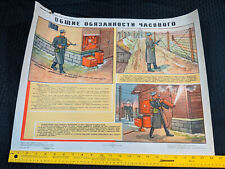 Cold War Russian Military Poster VTG 1988 Army Cartoon Art Fire Extinguisher 23x