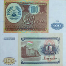 Tadschikistan  100 Rubel 1994 UNC