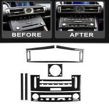 Carbon Fiber Air Vent AC&CD Panel Cover Trim Set For Lexus IS250 IS350 2014 -18