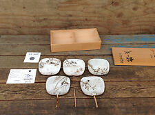 Nice Vintage Asahido Set of Appetizer Dishes in Box, Kyoto Japan