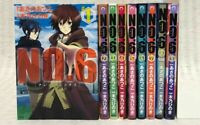 NO.6 Japanese language  vol. 1-9 Complete set Manga Comics