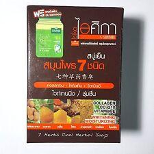 ISIKAN 7 herbs cool Thai herbal soap collagen co q10 pores vitamin e skin white