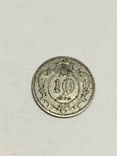 Monnaie Autriche 10 Heller 1895