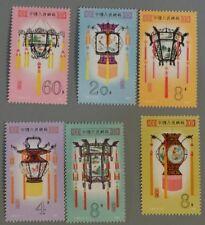 PR China 1981 T60 Palace Lanterns MNH  SC#1654-59