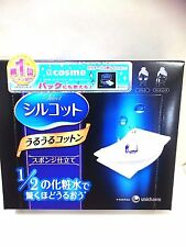 UNICHARM SILCOT 1/2 Deep Moist 100% Cotton Puffs Makeup Pads 40 sheets Japan