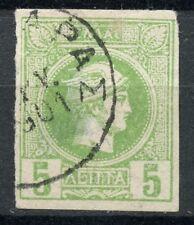 Greece Small Hermes Head 5 Lepta W Postmark Type Vi Karvasaras